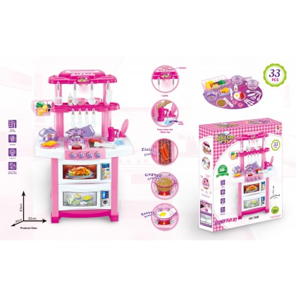 83CM Big Size Pretend Kitchen Set - Real Water Tap Music Simulate Cooking Sound 33pc Accessories