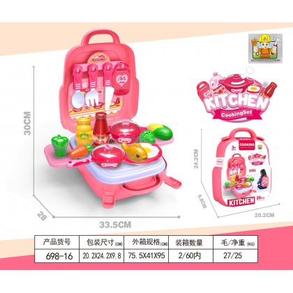 3 IN 1 Pretending Toy Kitchen Cooking Set